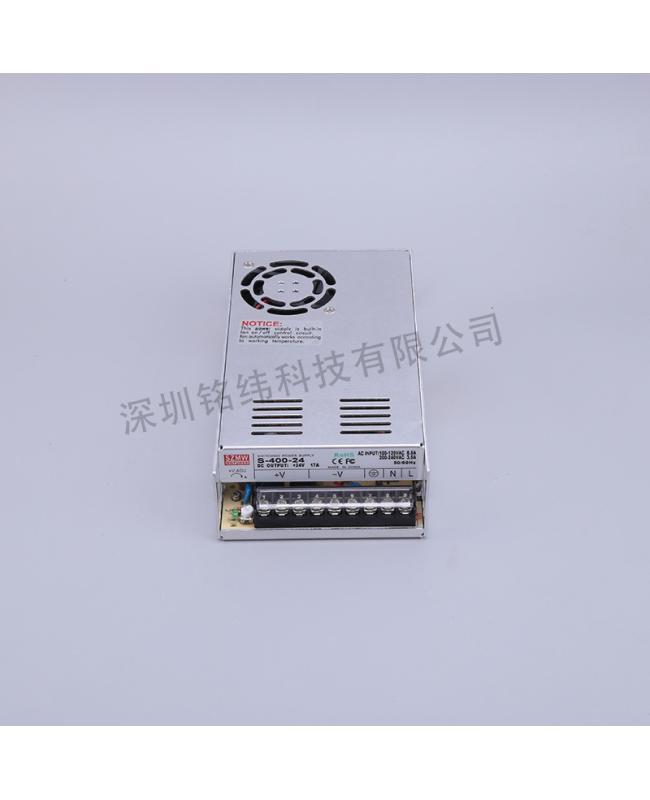 LED Power Dirver
